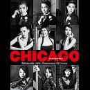 ブロードウェイミュージカル「CHICAGO」宝塚歌劇100周年記念OGバージョン