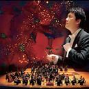 金聖響指揮 日本センチュリー交響楽団 クリスマスに贈る 三大交響曲