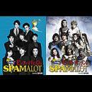 ミュージカル「モンティ・パイソンのSPAMALOT featuring SPAM」