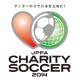 日本プロサッカー選手会 チャリティーサッカー2014
