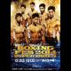 ボクシングフェス2014 SUPER BOXEO