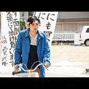 (映画)『ジヌよさらば~かむろば村へ~』