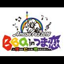 Amuse Fes 2015 BBQ in つま恋