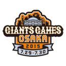 読売ジャイアンツ対横浜DeNAベイスターズ 公式戦
