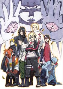 BORUTO ,NARUTO THE MOVIE,