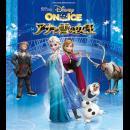 ディズニー・オン・アイス「アナと雪の女王」/名古屋