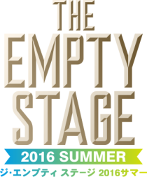 THE EMPTY STAGE in GINZA 2016