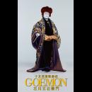 新橋演舞場 十月花形歌舞伎 「GOEMON 石川五右衛門」