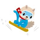 2017冬季アジア札幌大会/スキー・スノーボード
