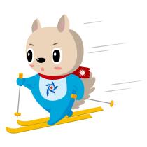 2017冬季アジア札幌大会/スキー・クロスカントリー