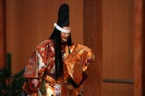「芝能~日本の雅、東京から世界へ~」