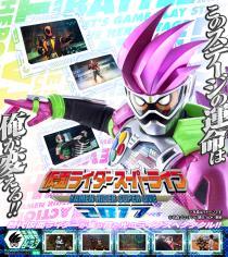仮面ライダースーパーライブ 2017