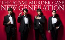 「熱海殺人事件」 NEW GENERATION