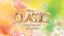 ディズニー・オン・クラシック ~春の音楽祭2017
