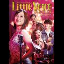 Little Voice(リトル・ヴォイス)