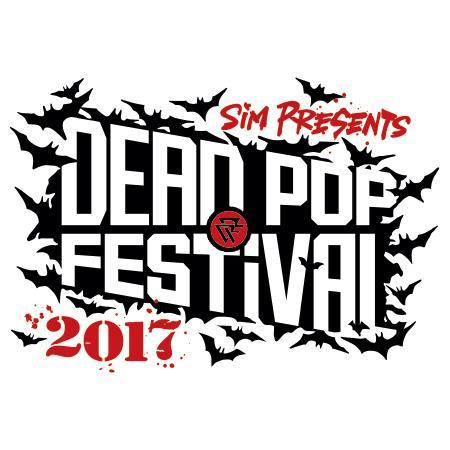 SiM PRESENTS DEAD POP FESTiVAL 2017〈2日通し券〉