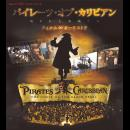 「パイレーツ・オブ・カリビアン/呪われた海賊たち」フィルム∞オーケストラ