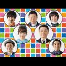 メ~テレ開局55周年記念 M&Oplaysプロデュース「鎌塚氏、腹におさめる」