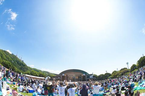 Sky Jamboree 2017 ~one pray in nagasaki~