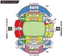 埼玉スタジアム2002 座席図