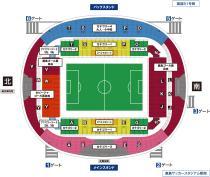 茨城県立カシマサッカースタジアム 座席図