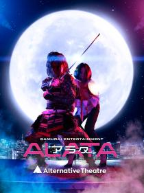 「アラタ ~ALATA~」 第1期7月公演