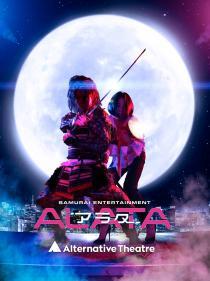 「アラタ ~ALATA~」 第1期8月公演