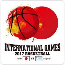 バスケットボール男子日本代表国際強化試合2017