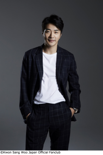 Kwon Sang Woo The Stage 2017