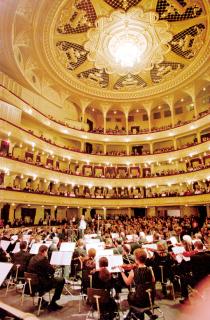 ウクライナ国立歌劇場管弦楽団