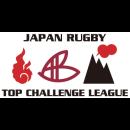 ジャパンラグビートップチャレンジリーグ