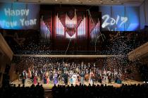 ニューイヤー・コンサート2018