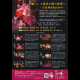 石見神楽東京公演
