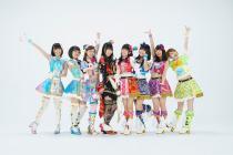 AIKATSU☆STARS!スペシャルLIVE TOUR