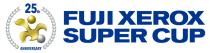 FUJI XEROX SUPER CUP 2018