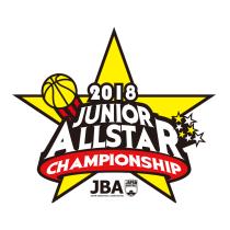 ジュニアバスケットボール大会2018