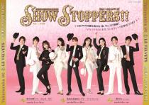 「SHOW STOPPERS!!」