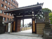 高野山東京別院結縁灌頂-3-