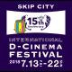 SKIPシティ国際Dシネマ映画祭2018/セレモニー券