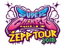 スーパーチャンプル Zeppツアー2018/名古屋