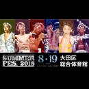 KNOCK OUT SUMMER FES 2018