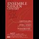 アンサンブル藝弦コンサート~ロシア音楽から近現代を辿る~