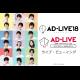 AD-LIVE2018 ライブ・ビューイング 9/22(土)