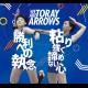 2018-19 V.LEAGUE Division1 WOMEN [愛媛]