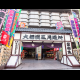 平成31年 大相撲三月場所 ぴあプレミアムシート購入証明書 (お土産付き)
