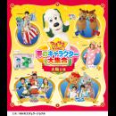 「ワンワンといっしょ!夢のキャラクター大集合」大阪公演