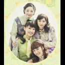 「Little Women ~若草物語~」
