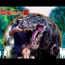 恐竜どうぶつ園 2019