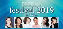 billboard classics festival 2019 in Tokyo