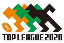 ジャパンラグビートップリーグ2020